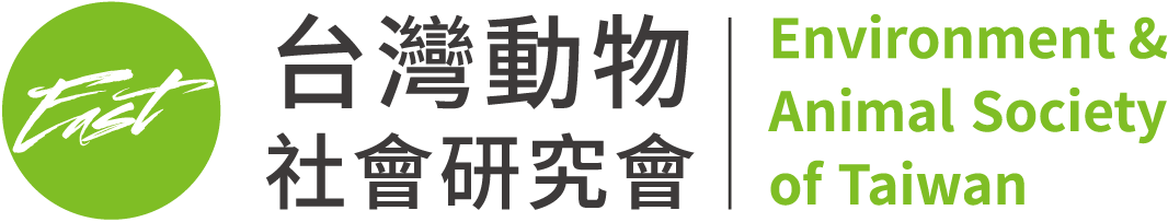 動物福利標章-台灣動物社會研究會