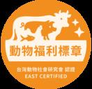 動物福利標章